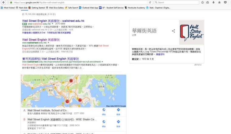 wse_google-search